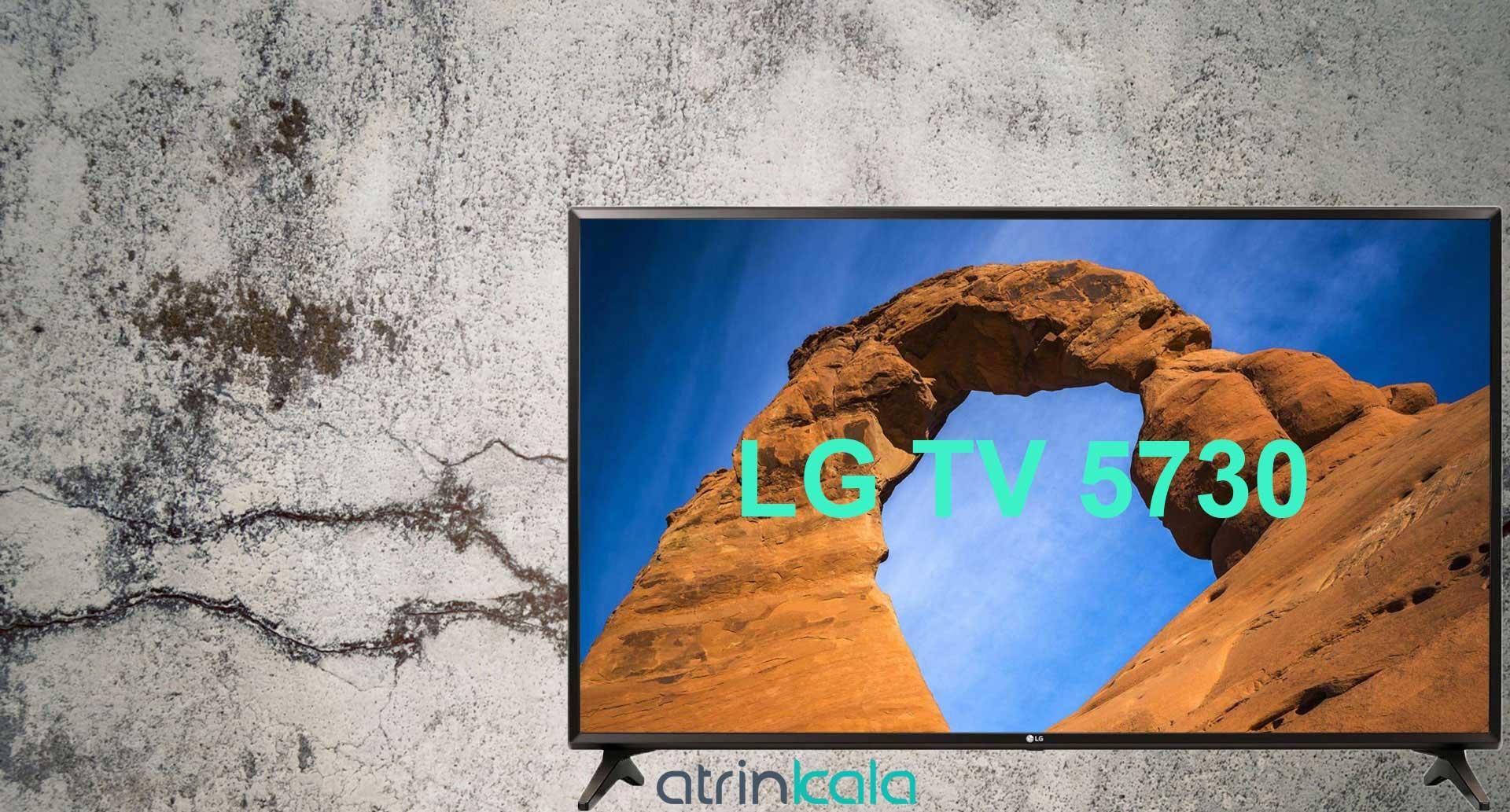 تلویزیون ال جی LK5730