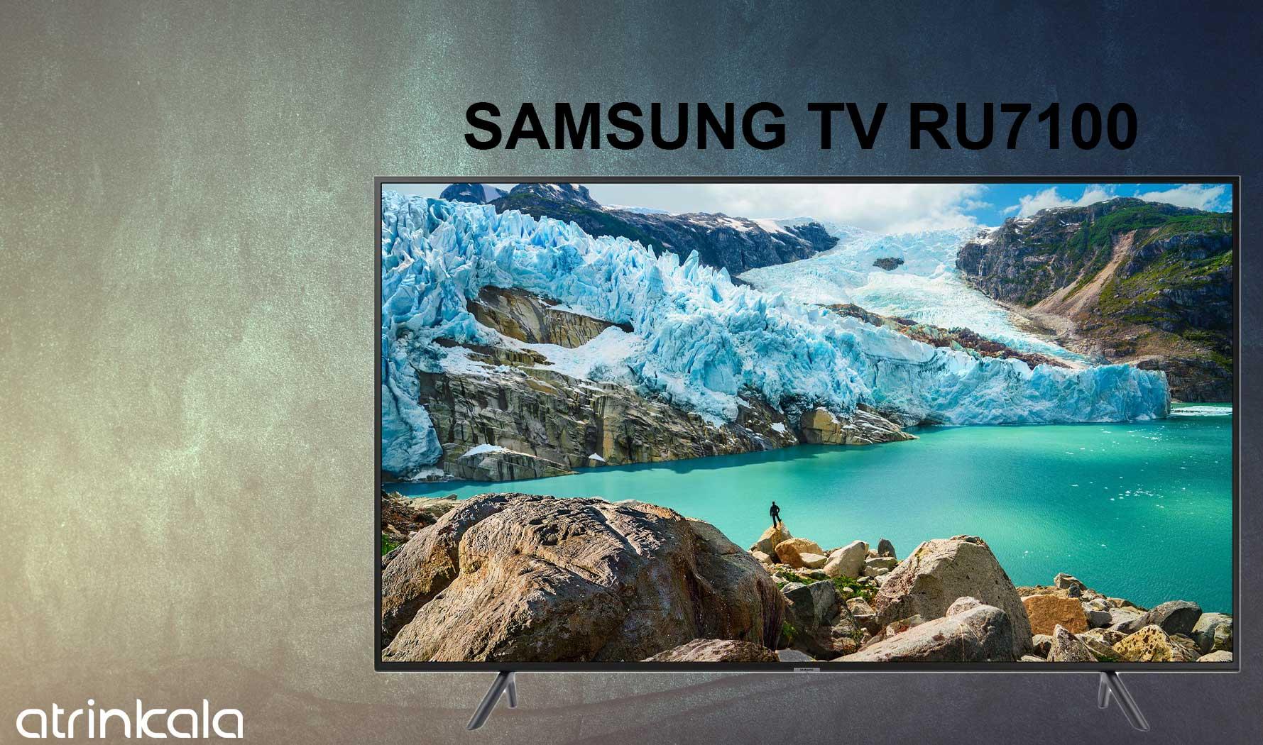 تلویزیون سامسونگ رسیور دار RU7100