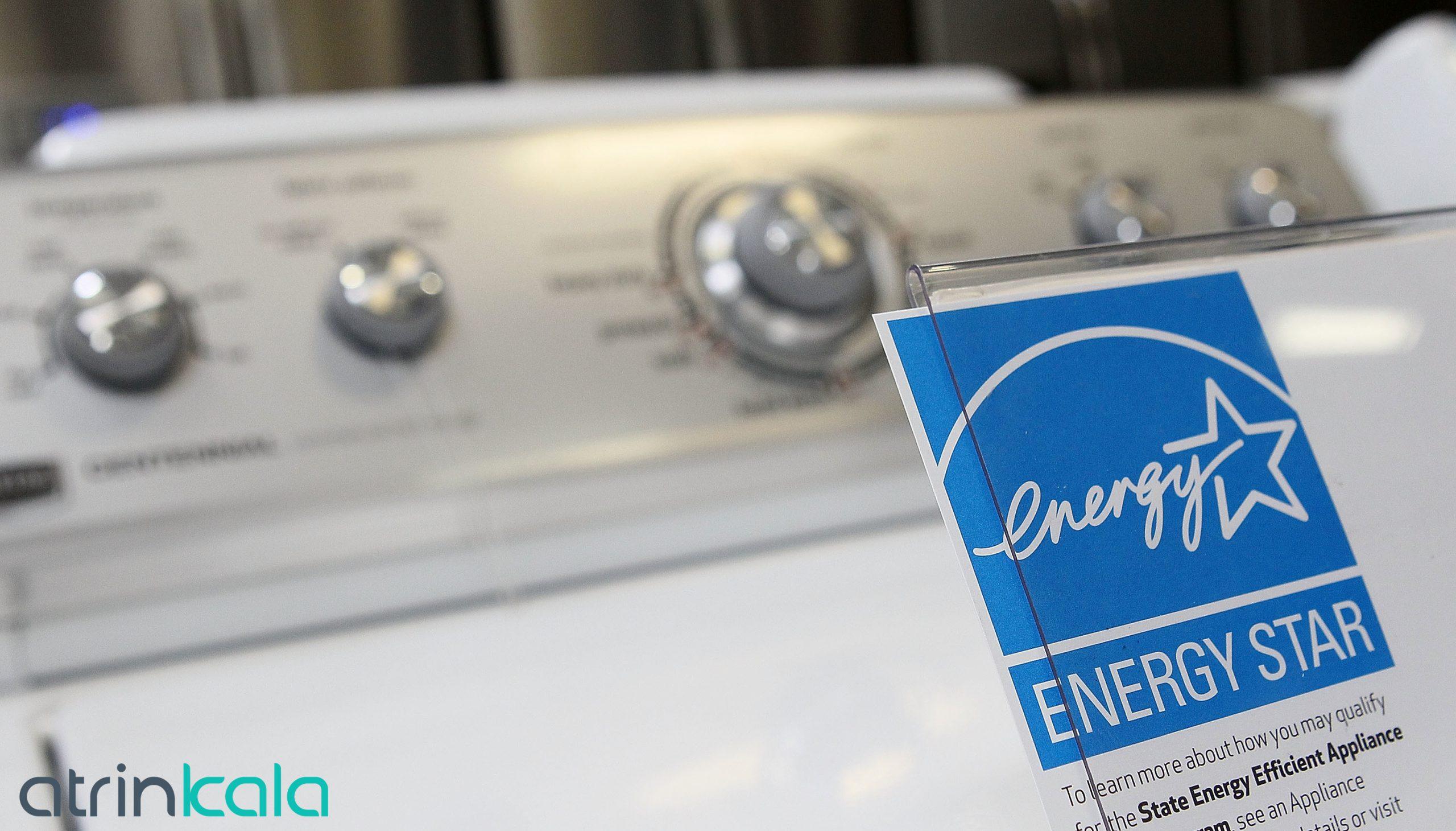 مصرف انرژی لباسشویی