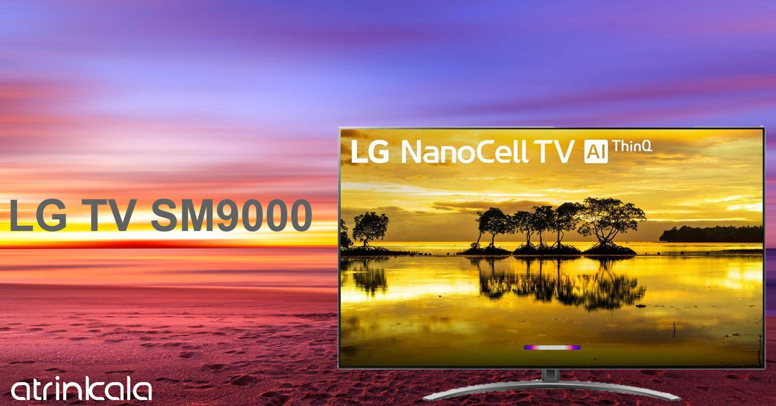 قیمت تلویزیون ال جی SM9000