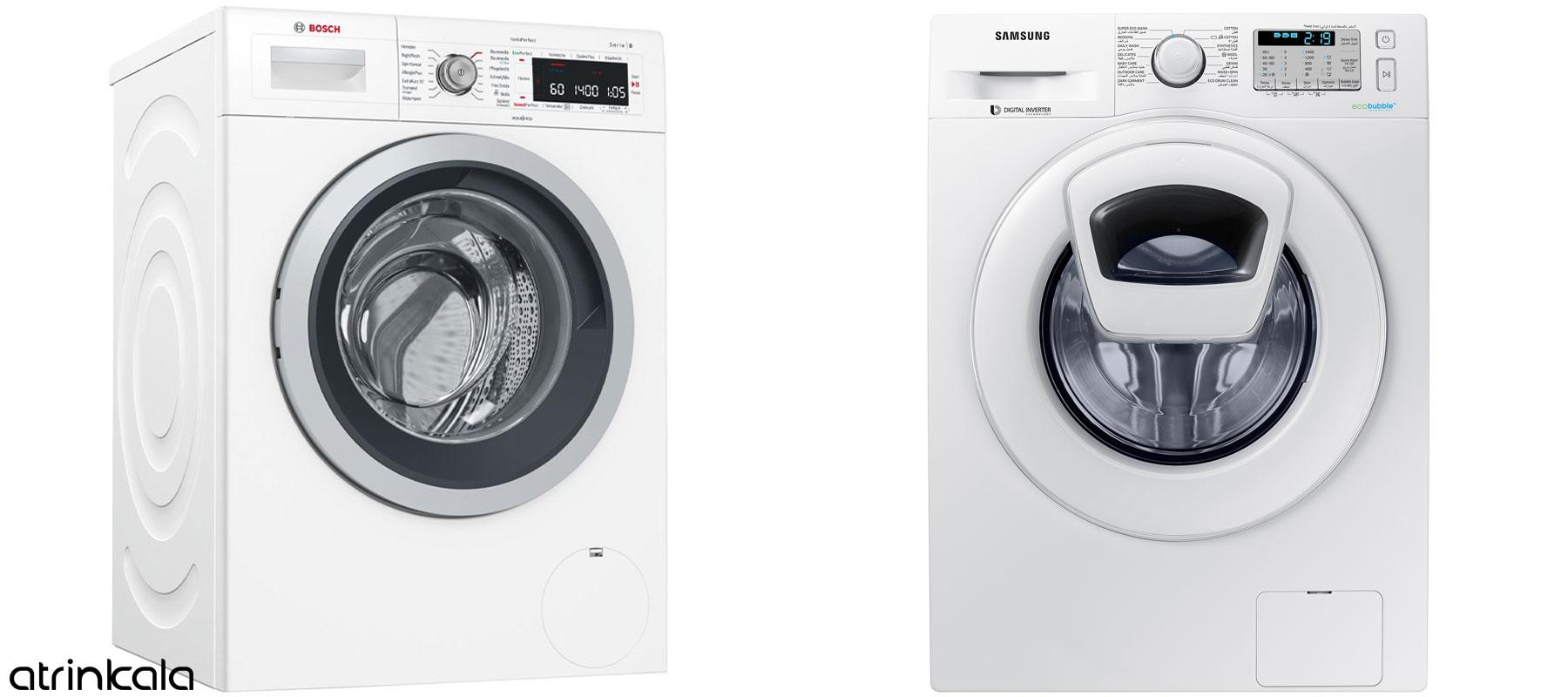 مقایسه ماشین لباسشویی سامسونگ و بوش