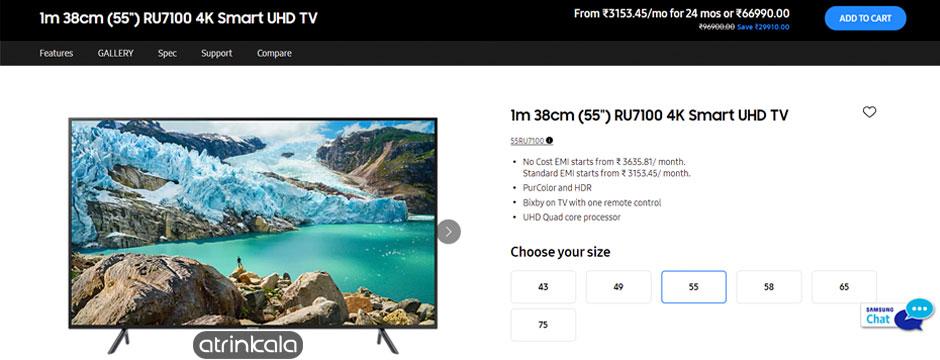تشخیص اصل بودن تلویزیون سامسونگ با جستجو در گوگل