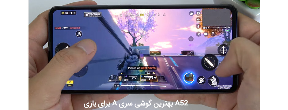 عکس گوشی galaxy a52 در حالت اجرای بازی