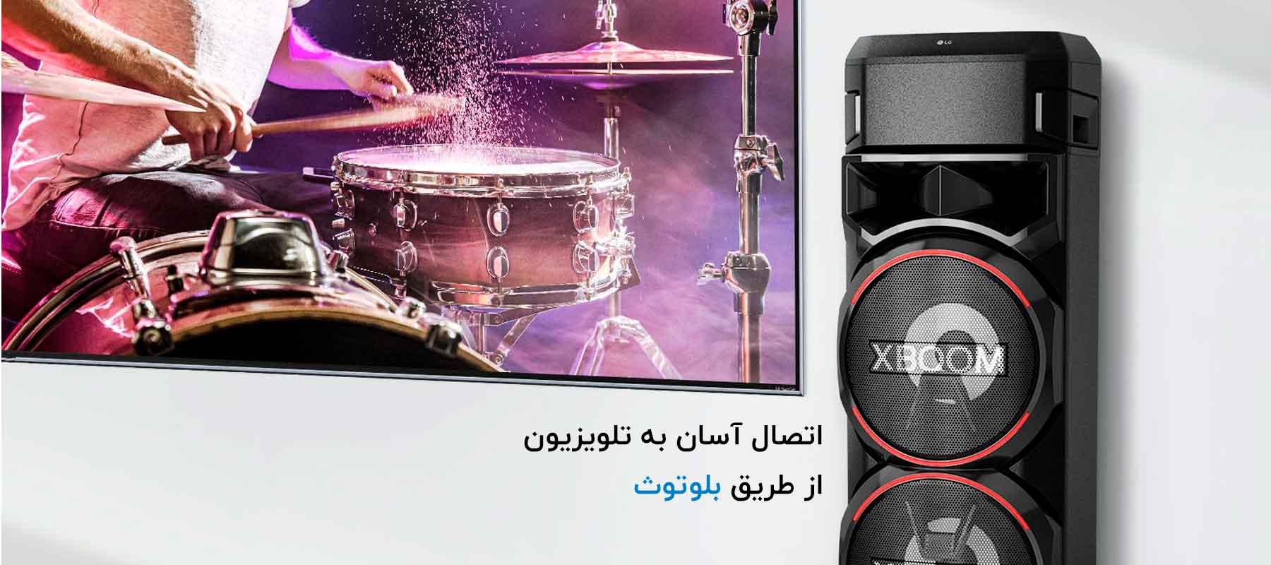 قابلیت اتصال سیستم صوتی ON9 به تلویزیون