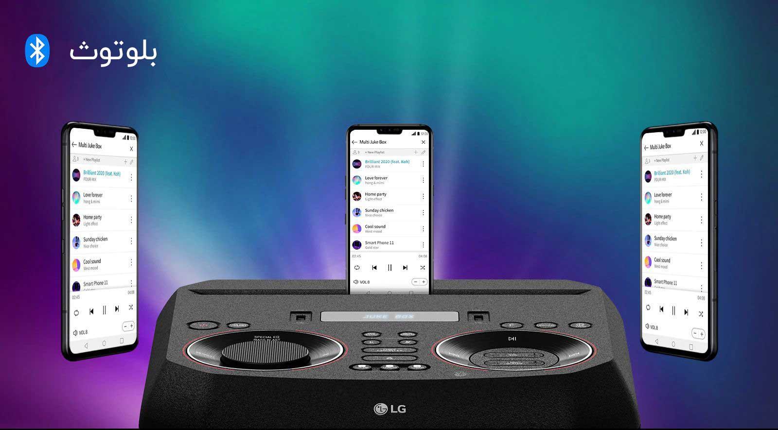اتصال همزمان سه گوشی از طریق بلوتوث به سیستم صوتی ON9