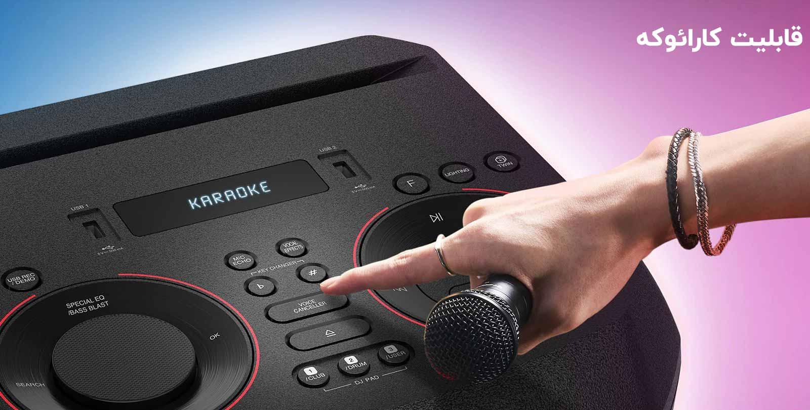 قابلیت کارائوکه سیستم صوتی ON9