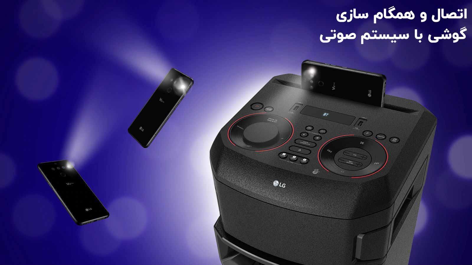 نورپردازی از طریق گوشی سیستم صوتی ON9