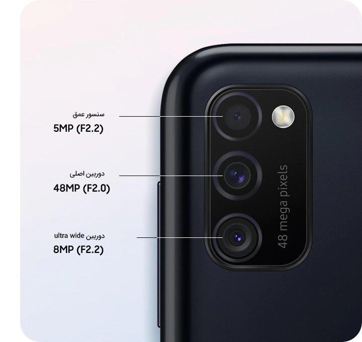 دوربین اصلی گوشی سامسونگ Galaxy M21