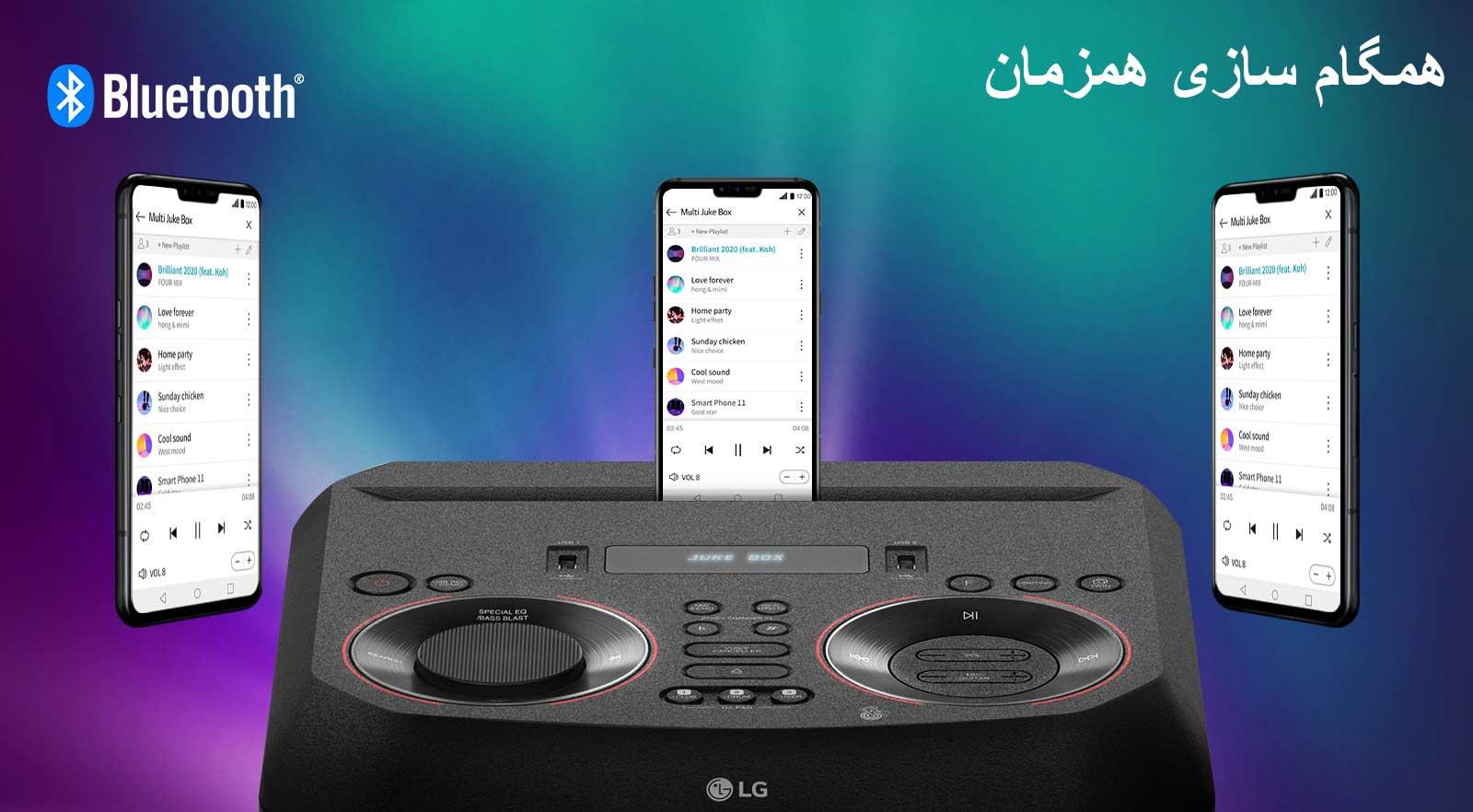 همگام سازی همزمان سیستم صوتی ال جی XBOOM ON5