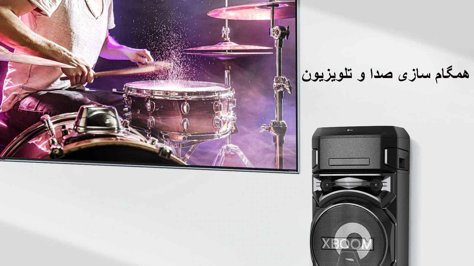 همگام سازی صدا و تلویزیون سیستم صوتی ال جی xboom on5