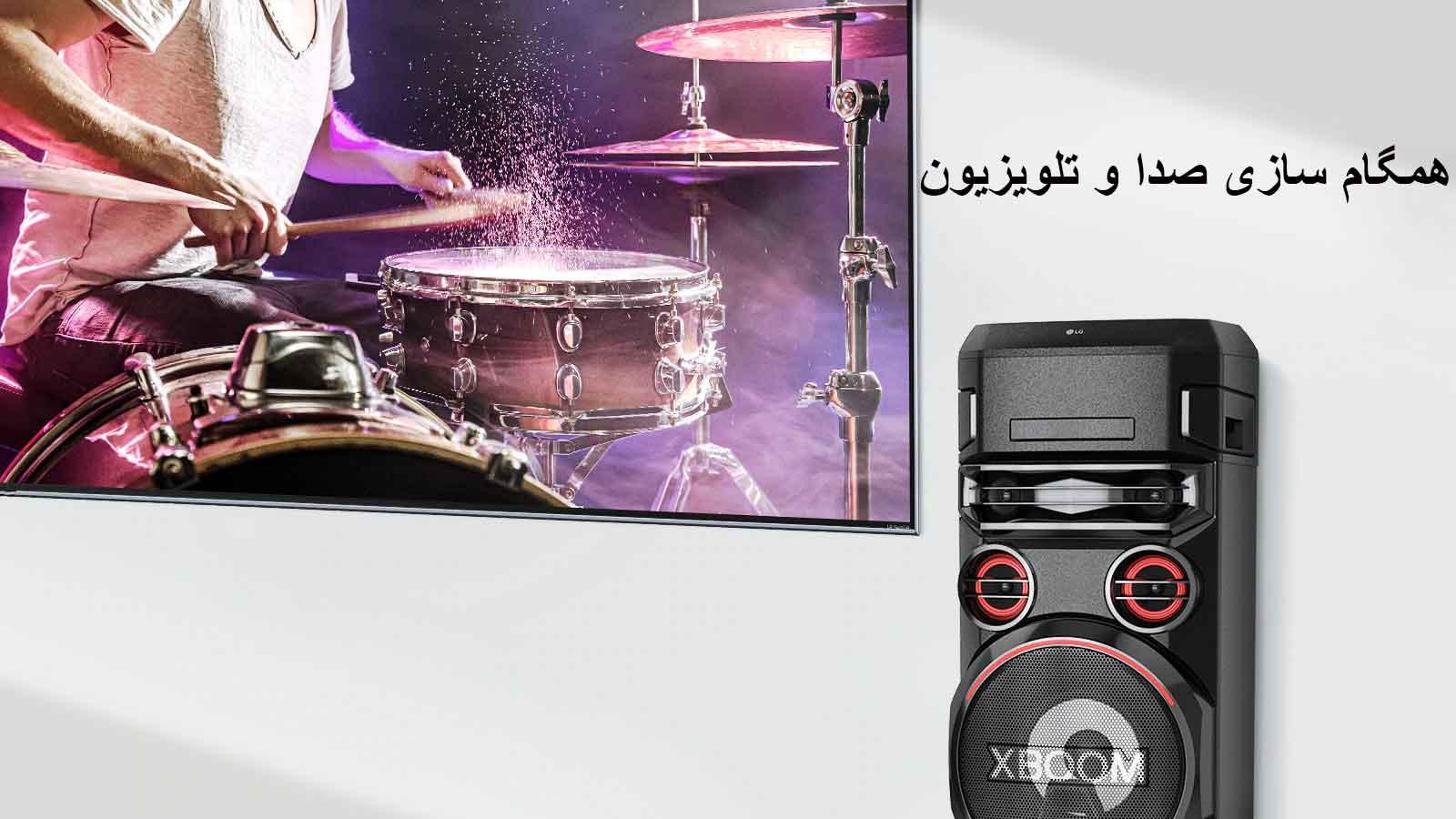 همگام سازی صدا با تلویزیون سیستم صوتی ال جی on7