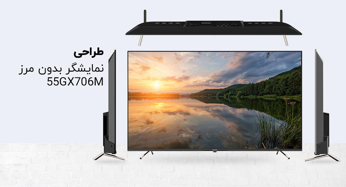 طراحی شیک و مدرن تلویزیون پاناسونیک 55GX706M