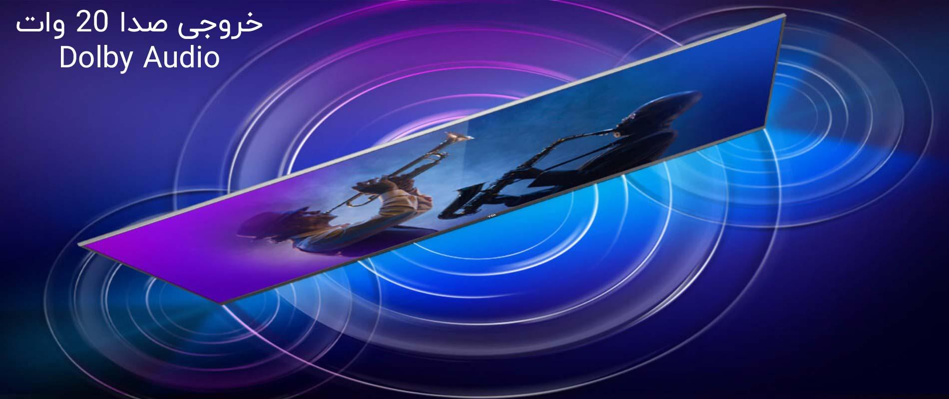 خروجی صدا قدرتمند تلویزیون پاناسونیک 55GX706M