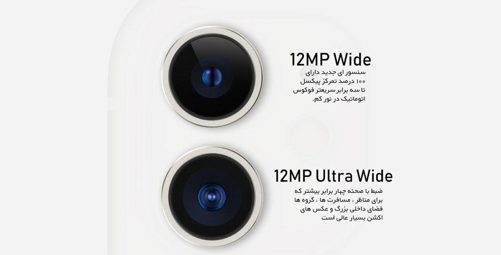 دوربین دوگانه و اضافه شدن حالت Wide و Ultra Wide